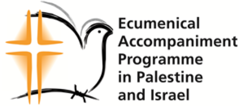Volunteers wanted to work as human rights monitors in in Palestine/Israel